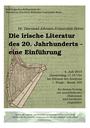 Dr. Diarmuid Johnson: Die irische Literatur des 20. Jahrhunderts - eine Einführung.